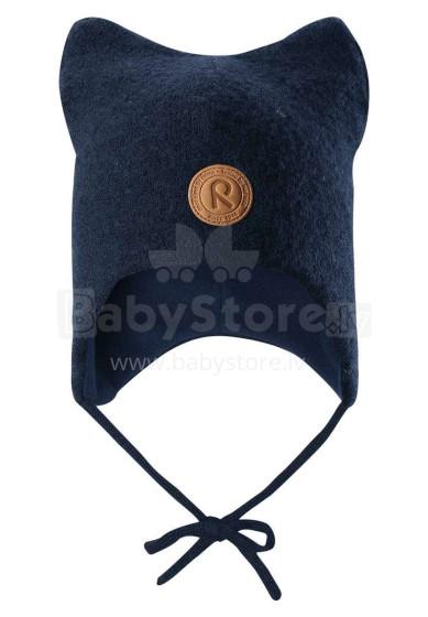 Reima'18 Otus Art.518435-6980 Bērnu siltā vilnas cepure (46-52)