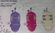 LENNE - cepure Aiko art.12377 (46cm) (krāsa 093)